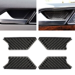 Car Carbon Fiber Door Inner Handle Wrist Panel Decorative Sticker for Volkswagen New Magotan