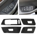 4 PCS Car Carbon Fiber Door Window Lift Panel Decorative Sticker for Volkswagen New Magotan