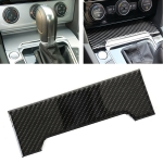 Car Carbon Fiber Cigarette Lighter Panel Decorative Sticker for Volkswagen New Magotan