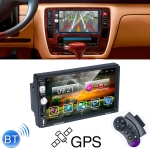 716 7 inch Universal Android 8.1 Car Radio Receiver MP5 Player, Support FM & AM & Bluetooth & Phone Link & WIFI with Remote Control