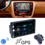 718 7 inch Universal Android 8.1 Car Radio Receiver MP5 Player, Support FM & AM & Bluetooth & Phone Link & WIFI with Remote Control