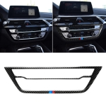 Car Tricolor Carbon Fiber CD Panel Decorative Sticker for BMW 5 Series G38 528Li / 530Li / 540Li 2018