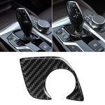 Car Carbon Fiber Gear Lever Lower Panel Decorative Sticker for BMW 5 Series G38 528Li / 530Li / 540Li 2018