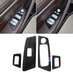 Car Tricolor Carbon Fiber Door Window Lift Panel Decorative Sticker for BMW 5 Series G38 528Li / 530Li / 540Li 2018