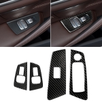 Car Carbon Fiber Door Window Lift Panel Decorative Sticker for BMW 5 Series G38 528Li / 530Li / 540Li 2018