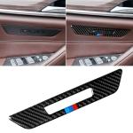 Car Tricolor Carbon Fiber Seat Memory Button Decorative Sticker for BMW 5 Series G38 528Li / 530Li / 540Li 2018