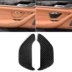 2 PCS Car Carbon Fiber Ashtray Panel Decorative Sticker for BMW 5 Series G38 528Li / 530Li / 540Li 2018