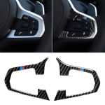 Car Tricolor Carbon Fiber Steering Wheel Button Configuration A Decorative Sticker for BMW 5 Series G30/G38 X3 G01/G08