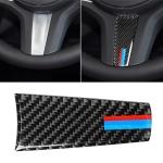 Car Tricolor Carbon Fiber Steering Wheel Decorative Sticker for BMW 5 Series G30/G38 X3 G01/G08