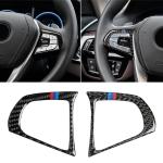 Car Tricolor Carbon Fiber Steering Wheel Button Configuration B Decorative Sticker for BMW 5 Series G30/G38 X3 G01/G08