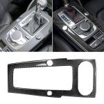 Car Carbon Fiber Gear Position Panel Decorative Sticker for Audi 2014-2017 A3