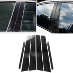 Car Carbon Fiber B Column Decorative Sticker for BMW E90 2005-2012