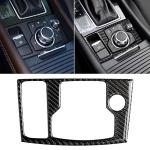 Car Carbon Fiber Left Drive Multimedia Frame B Decorative Sticker for Mazda Axela 2017-2018