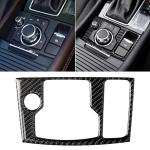 Car Carbon Fiber Right Drive Multimedia Frame B Decorative Sticker for Mazda Axela 2017-2018