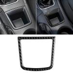 Car Carbon Fiber Central Control Sundries Frame Decorative Sticker for Mazda Axela 2013-2016
