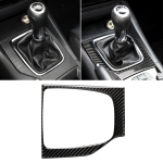 Car Carbon Fiber Left Drive Manual Gear Frame C Decorative Sticker for Mazda Axela 2017-2018