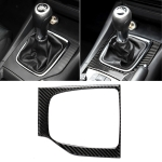 Car Carbon Fiber Right Drive Manual Gear Frame C Decorative Sticker for Mazda Axela 2017-2018
