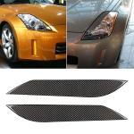 Car Carbon Fiber Light Eyebrow for 2003-2009 Nissan 350Z All Models