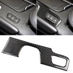 Car Carbon Fiber Gear Position Panel Decorative Sticker for Cadillac XT5 2016-2017