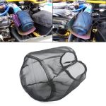 Universal Air Filter Protective Cover High Flow Air Intake Filters Waterproof Oilproof Dustproof Sheet, Size: 15.5 x 15.1 x 11.8cm