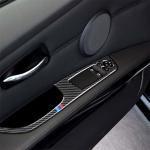 2 PCS Three Color Carbon Fiber Car Left Driving Lifting Panel Decorative Sticker for BMW E92 2005-2012, Diameter: 40.4cm
