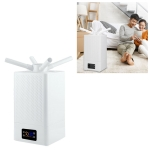 Console Mode Household Air Humidifier Large Capacity Commercial Intelligent Vegetable Preservation Machine, Standard Intelligent Version (White)