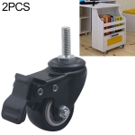 2 PCS 2 inch Furniture Cabinet Coffee Table Silent Screw Brake Wheel