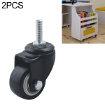 2 PCS 2 inch Furniture Cabinet Coffee Table Silent Screw Universal Wheel