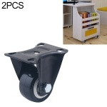 2 PCS 2 inch Furniture Cabinet Coffee Table Silent Directional Wheel