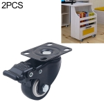 2 PCS 2 inch Furniture Cabinet Coffee Table Silent Universal Brake Wheel