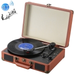 EC102REC Suitcase Design Music Disc Player Tuntable Record Player
