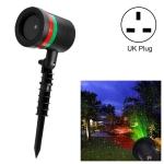 Outdoor Laser Light Lamp Star Light Static Projector Light for Yard / Garden(UK Plug)