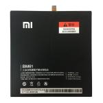 BM61 6010mAh Li-Polymer Battery for Xiaomi Mi Pad 2