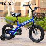 ZHITONG 8366 12 inch Fashion Children High Carbon Steel Frame Balance Car Pedal Bicycle with Front Basket & Bell, Recommended Height: 90-105cm(Blue)