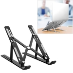 Aluminum Alloy Laptop Height Extender Holder Stand Folding Portable Computer Heat Dissipation Bracket, Size: 24×16.5×5.5cm (Black)