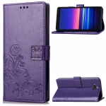 For Sony Xperiea 20 Four-leaf Clasp Embossed Buckle Mobile Phone Protection Leather Case with Lanyard & Card Slot & Wallet & Bracket Function(Purple)
