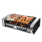 Household Electric Oven Smoke-free Non Stick Electric Baking Pan Grill Skewers Household Barbecue Grill Machine