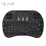 Support Language: Arabic i8 Air Mouse Wireless Keyboard with Touchpad for Android TV Box & Smart TV & PC Tablet & Xbox360 & PS3 & HTPC/IPTV