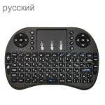Support Language: Russian i8 Air Mouse Wireless Keyboard with Touchpad for Android TV Box & Smart TV & PC Tablet & Xbox360 & PS3 & HTPC/IPTV
