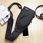 WEIXIER 9523 Waterproof Men Leisure Style PU Leather Single Shoulder Crossbody Bag(Black)