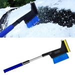 Aluminum Alloy Snow Brush Ice Shovel Car Snow Removal Shovel