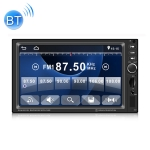 8012B 7 inch 1080P Universal Car Radio Receiver MP5 Player, Support FM & Bluetooth & TF Card with Remote Control