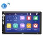 X5 7 inch 800×480 Universal Car Radio Receiver MP5 Player, Support FM & Bluetooth & USB & AUX