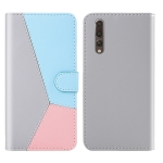 For Huawei P20 Pro Tricolor Stitching Horizontal Flip TPU + PU Leather Case with Holder & Card Slots & Wallet(Grey)
