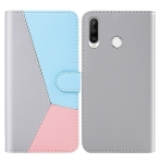 For Huawei P30 Lite Tricolor Stitching Horizontal Flip TPU + PU Leather Case with Holder & Card Slots & Wallet(Grey)