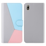 For Huawei Y5 (2019) Tricolor Stitching Horizontal Flip TPU + PU Leather Case with Holder & Card Slots & Wallet(Grey)