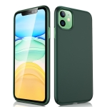 For iPhone 11 ESR Liquid Shield Serie 0.8mm Ultra Slim PC Protective Case(Green)