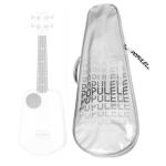 Populele Dedicated Protective Bag Storage Box for Populele 2, Size: 23 inch, Global Version (White)