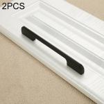 2 PCS 2049-288 Drawer Cabinet Door Aluminum Alloy Handle Straight Door Handle (Black)