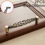 2 PCS 6101-160 Classic Birdcage Shape Iron Cabinet Wardrobe Drawer Door Handle, Hole Spacing: 160mm (Bronze)